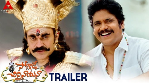 soggade chinni nayana latest teaser