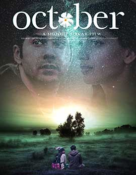 October Movie Review, Rating, Story, Cast and Crew
