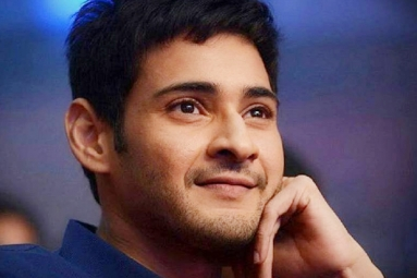 Mahesh fans unhappy with the title