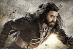 October Treat for Megastar's Syeraa