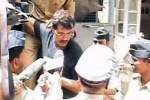 Mumbai Serial Blasts Convict Mustafa Dossa Dies at Hospital