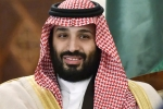 Saudi Arabia Crown Prince To Arrive in New Delhi Today