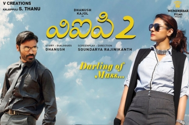 VIP 2 Telugu Movie
