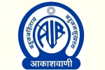 All India Radio Radio Channels